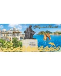 НЛО Набор открыток евро Феодосия и Коктебель