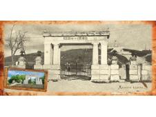 НЛО Набор открыток евро Севастополь