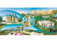НЛО Набор открыток евро Ялта