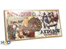 Пиратские войны/ Ледовое сражение  2в 1 (Берестнев) , арт.652
