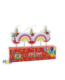 Свечи для торта на пиках Яркий единорог  и радуга, 5 шт.  С-6245