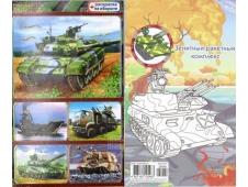 Наклейки А6 глиттер + раскр. (495) Военная техника