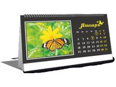 Календарь настольный домик с выборочной лакировкой Бабочки 2020