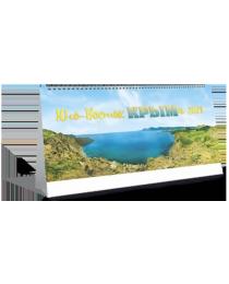 Календарь настольный домик 2021 00020 Юго-восточный Крым