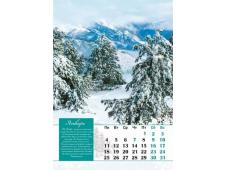 Календарь Перекидной А-3 2021 № 52 Крымские Пейзажи