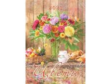 Календарь Перекидной А-3 2021 № 60 Цветы
