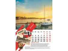 Календарь Перекидной А-3 2021 № 53 Крым сквозь призму веков