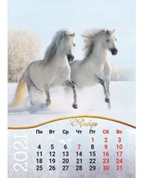 Календарь Перекидной А-3 2021 № 63 Лошади Сила и грация