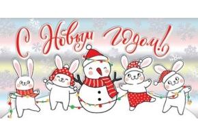 Открытки, приглашения, письма Деду Морозу