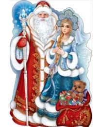 0800608 Дед Мороз и Снегурочка