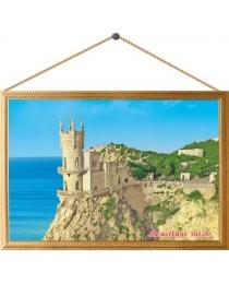 Картина на холсте №00008 Ласточкино Гнездо