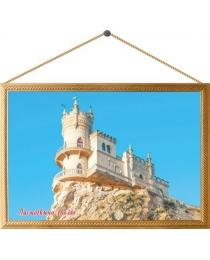 Картина на холсте №00009 Ласточкино Гнездо