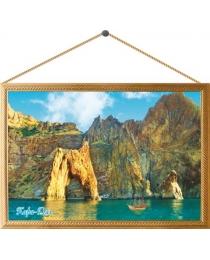 Картина на холсте №00016 Кара-Даг