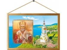 Картина на холсте №00026 Храм Маяк