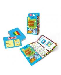 Игра карточная. Флагомания. Часть 2. 54 карточки. 8х12 см. ГЕОДОМ (ISBN нет)
