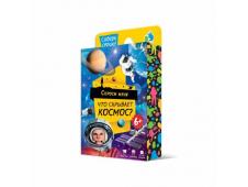 Игра карточная. Серия Спроси меня. Что скрывает космос. 54 карточки. 8х12 см. ГЕОДОМ (ISBN нет)