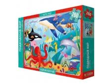 Карта-пазл. Подводный мир. 260 дет. 47х33 см. ГЕОДОМ (ISBN нет)