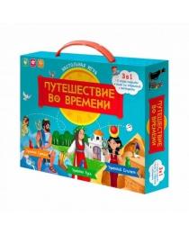 Игра-ходилка с викториной 3 в 1. Путешествие во времени. 42х59 см. ГЕОДОМ (ISBN нет)