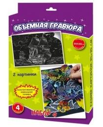"""""""Объёмная гравюра набор 4"""" Попугай+Корабль арт Р0899 (ТМ Ракета), арт.Р0899"""
