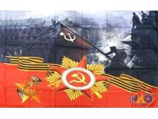 ФЛАГ Советское знамя над рейхстагом 90*145СМ 43962
