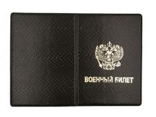 Обложка для военного билета сувенирная из искусственной кожи, с гербом ОП-9935