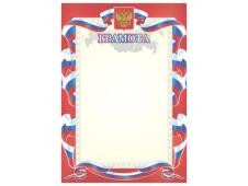 Бланк А-4 символика России (грамота) 00017