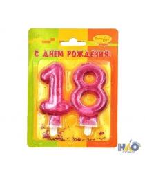 MC Свеча Цифра 18 розовая с блестками 6см