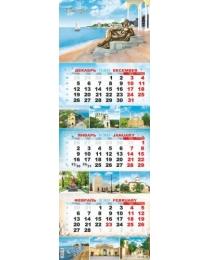 Календарь квартальный на 3-х пружинах 2021 00029 Евпатория