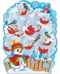 Снеговик под рябиной 0800766