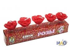 """Свечи для торта на пиках """"Розы"""", 5 шт.  С-0452"""