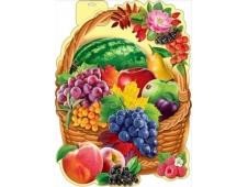 Корзина с фруктами 0800737