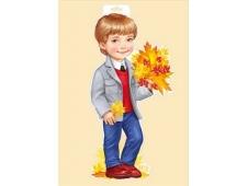 """Плакат """"Мальчик с листьями"""" 59,063,00"""