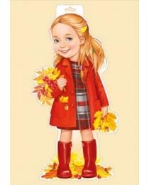 """Плакат """"Девочка с листьями"""" 59,062,00"""