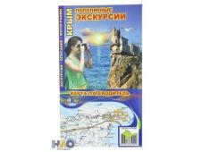 Крым экскурсионный