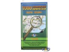 Крым 1:200 000 топонимическая