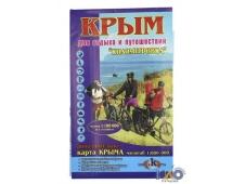 Крым 1:100 000 километровка