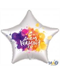 Шар Agura Звезда С днем рождения, краски (21 дюйм, в уп. 25 шт.) 750629