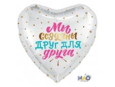 Шар Agura Сердце Мы созданы друг для друга (19 дюймов, 25 шт в уп) 752876