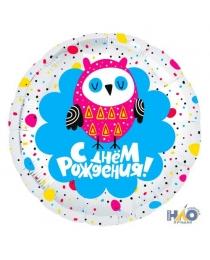 """Шар Agura Круг """"С днем рождения, сова"""" с дизайном (18д, 44см, 25ш) 753538"""