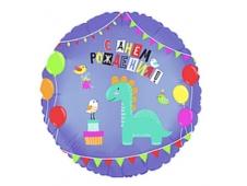 Шар Agura Круг С днем рождения - динозаврик (18 дюймов, 25 шт.) 752487