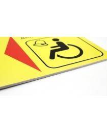 """НЛО Табличка А-4 """"кнопка вызова для инвалидов"""""""