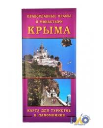 """Карта """"Храмы Крыма"""""""