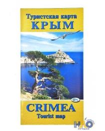 """Карта """"Крым"""" 10 км. Рус."""