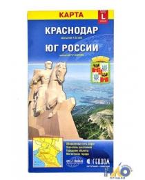 ГЕОДОМ Карта Краснодар+Юг России 1/22000,1/1600 000