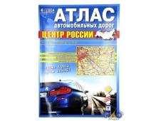 ГЕОДОМ Атлас автодор. Россия М1/1 млн ,центр.часть