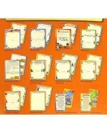 Портфолио учащегося начальной школы (Копилка успехов ученика из 10 листов А4 + 2 карточки 109х2