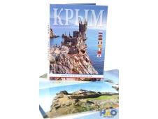 Набор открыток Крым (16 открыток) [СН110-16050]