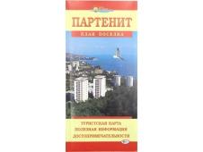 """Карта """"Партенит"""""""