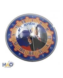 """Часы акриловые на магните, д.10см """"Путин В.В. Всё путём""""/032003чак002"""