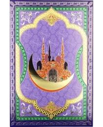 АРТ ДИЗАЙН-Н двойная Б/Н. (орнамент мусульманский) 0305.116